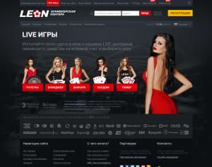 Леон live
