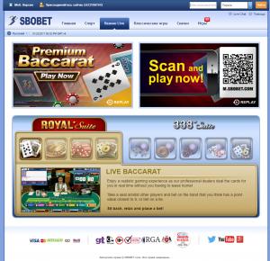 Sbobet казино