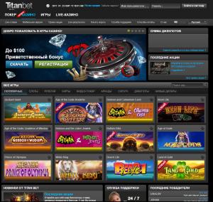 Titanbet казино